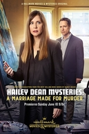Hailey Dean Mystery: A Marriage Made for Murder (Hailey Dean Mystery: A Marriage Made for Murder)