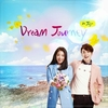 Dream Journey in Jeju