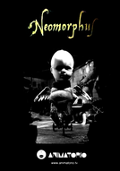 Neomorphus (Neomorphus)