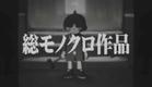 2015年7月4日(土)深夜1時42分~「暗闇三太」放送開始!