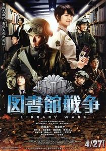 Library Wars - Poster / Capa / Cartaz - Oficial 4