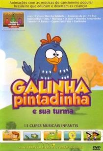 Galinha Pintadinha e Sua Turma - Poster / Capa / Cartaz - Oficial 1