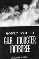 Sonic Youth ‎– Gila Monster Jamboree (Sonic Youth ‎– Gila Monster Jamboree)