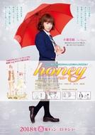 Honey (Honey)