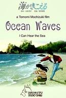 Eu Posso Ouvir o Oceano (海がきこえる)