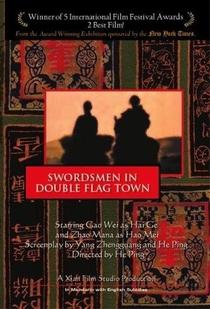 The Swordsman in Double Flag Town - Poster / Capa / Cartaz - Oficial 1
