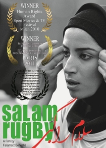 Salam Rugby - Poster / Capa / Cartaz - Oficial 1