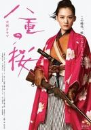 Yae no Sakura (八重の桜)