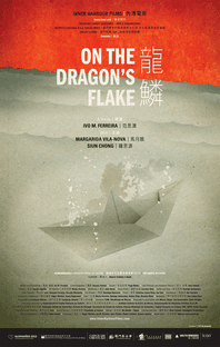 Na Escama do Dragão - Poster / Capa / Cartaz - Oficial 1