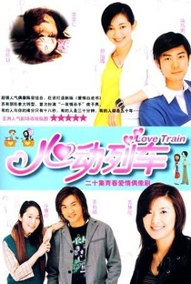 Love Train - Poster / Capa / Cartaz - Oficial 1
