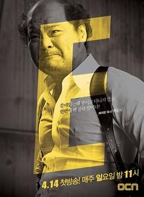 TEN (2ª Temporada) - Poster / Capa / Cartaz - Oficial 3