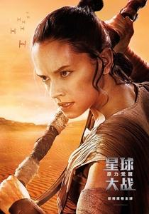 Star Wars: O Despertar da Força - Poster / Capa / Cartaz - Oficial 36
