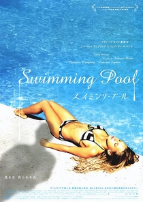 Swimming Pool - À Beira da Piscina - Poster / Capa / Cartaz - Oficial 3