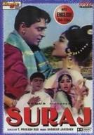Suraj (Suraj)