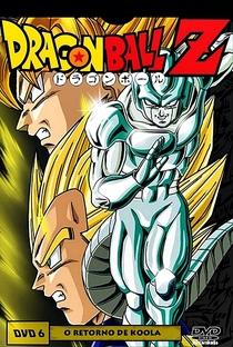 Dragon Ball Z 6: O Retorno de Cooler - Poster / Capa / Cartaz - Oficial 2