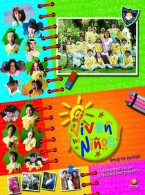 Viva as Crianças Carrossel 2 - Poster / Capa / Cartaz - Oficial 2