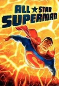 Grandes Astros: Superman - Poster / Capa / Cartaz - Oficial 1