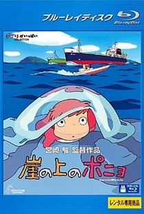 Ponyo: Uma Amizade que Veio do Mar - Poster / Capa / Cartaz - Oficial 29