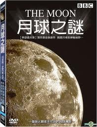 A Lua - Poster / Capa / Cartaz - Oficial 1
