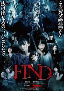 Find - Poster / Capa / Cartaz - Oficial 1