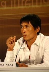 Doo-hong Jung