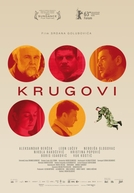 Círculos (Krugovi)