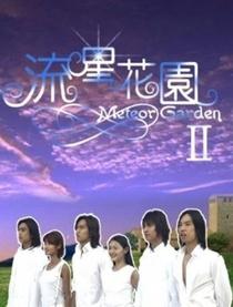 Meteor Garden 2 - Poster / Capa / Cartaz - Oficial 1