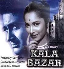 Kala Bazaar - O Mercado Negro - Poster / Capa / Cartaz - Oficial 1