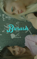 Blush (Barash)