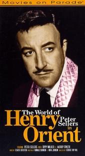 O mundo de Henry Orient - Poster / Capa / Cartaz - Oficial 3