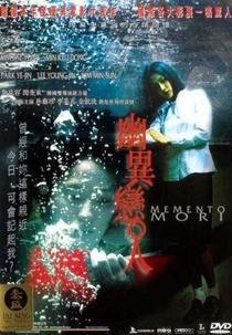 Whispering Corridors 2: Memento Mori - Poster / Capa / Cartaz - Oficial 7