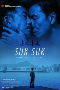 Suk Suk - Um Amor em Segredo - Poster / Capa / Cartaz - Oficial 4