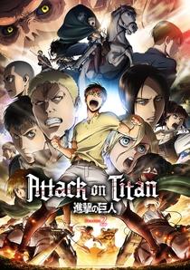 Ataque dos Titãs (2ª Temporada) - Poster / Capa / Cartaz - Oficial 3