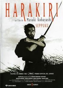 Harakiri - Poster / Capa / Cartaz - Oficial 10