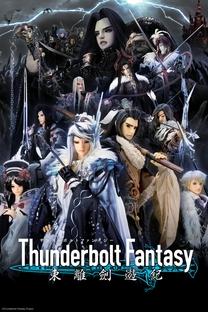 Thunderbolt Fantasy - Poster / Capa / Cartaz - Oficial 1