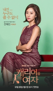 Woman with a Suitcase - Poster / Capa / Cartaz - Oficial 3