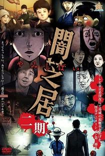 Yami Shibai (2ª Temporada) - Poster / Capa / Cartaz - Oficial 1