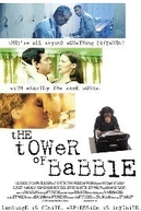 A Torre de Babel (The Tower of Babble)