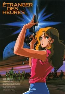 Go-Shogun: O Estrangeiro do Tempo - Poster / Capa / Cartaz - Oficial 3
