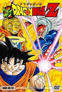 Dragon Ball Z (8ª Temporada) - Poster / Capa / Cartaz - Oficial 23