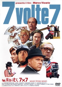 Sete Vezes Sete - Poster / Capa / Cartaz - Oficial 1
