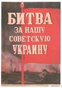 Ucrânia em chamas - Poster / Capa / Cartaz - Oficial 1