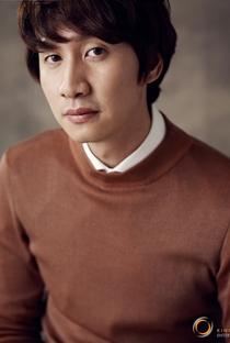Lee Kwang Soo - Poster / Capa / Cartaz - Oficial 4
