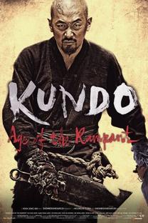 Kundo – Era Fora de Controle - Poster / Capa / Cartaz - Oficial 12