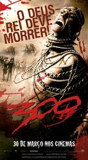 300 - Poster / Capa / Cartaz - Oficial 6