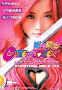 Cutie Honey: Live Action - Poster / Capa / Cartaz - Oficial 1