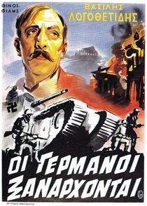 The Germans Strike Again - Poster / Capa / Cartaz - Oficial 1