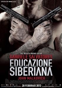 Siberian Education - Poster / Capa / Cartaz - Oficial 1