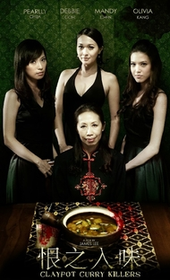Claypot Curry Killers - Poster / Capa / Cartaz - Oficial 6