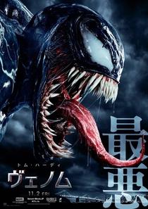 Venom - Poster / Capa / Cartaz - Oficial 8